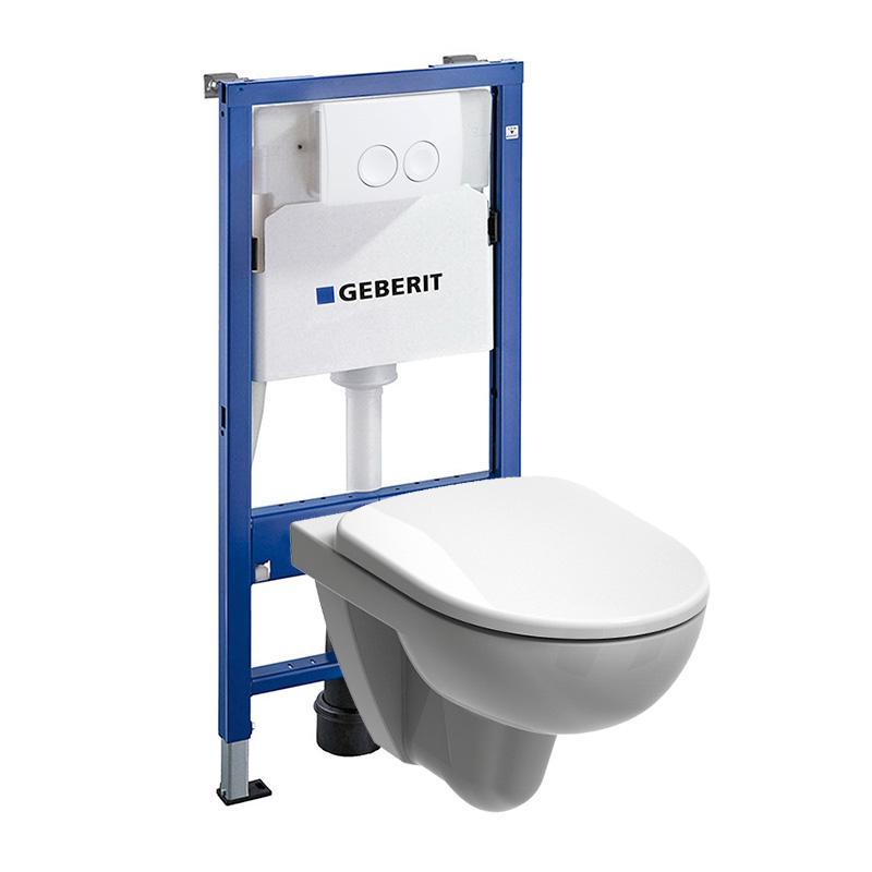 Zeer Geberit compleet toilet met Rim-free wandcloset zonder spoelrand BQ47